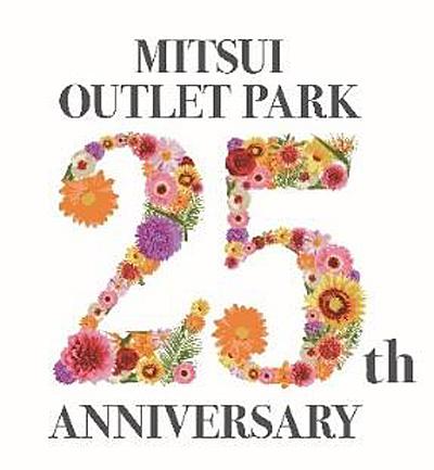 25周年記念のロゴ