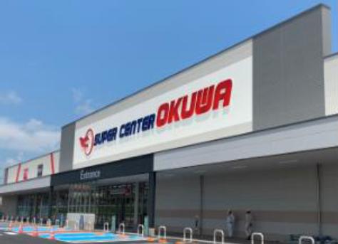 スーパーセンターオークワ掛川店