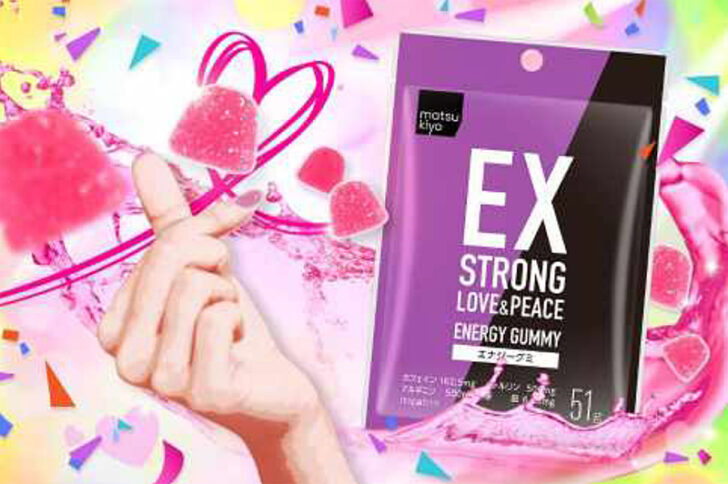 EXSTRONG LOVE&PEACE エナジーグミ