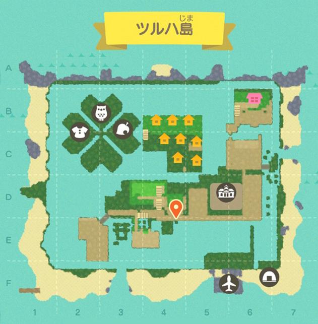 日本列島をイメージした島の形