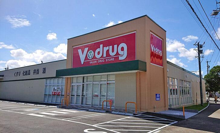 20200826vdrug 728x440 - 中部薬品/静岡市に「V・drug葵神明店」オープン