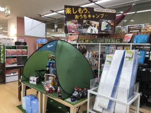 20200827daiso7 - ダイソー/広島段原SC店一新「THREEPPY」「DIYコーナー」新設