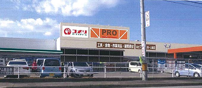 ハード&グリーン藤方店
