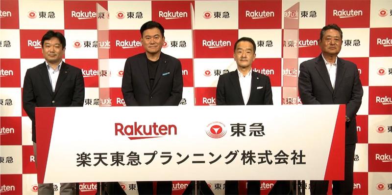 20200831rakutentoukyu - 楽天、東急/共同出資で「楽天東急プランニング」設立