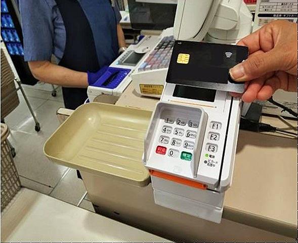 クレジットカードの非接触決済サービス