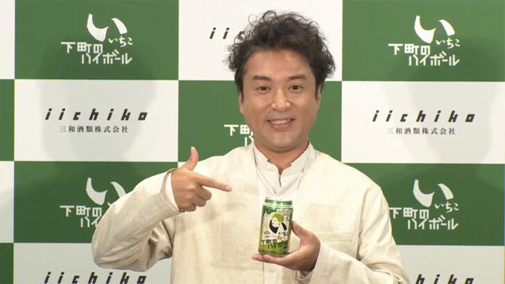 俳優のムロツヨシさん