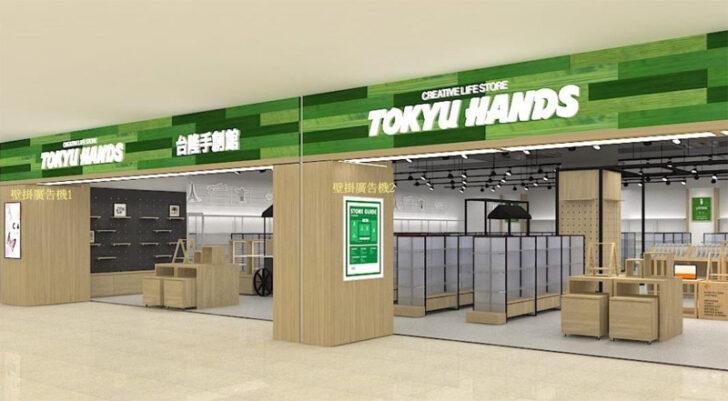 復興店(台北市) 店舗イメージ