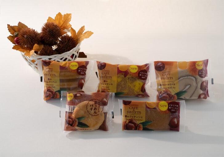 栗を使用した菓子