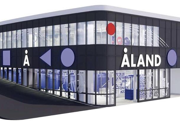 「ALAND」日本初の路面店