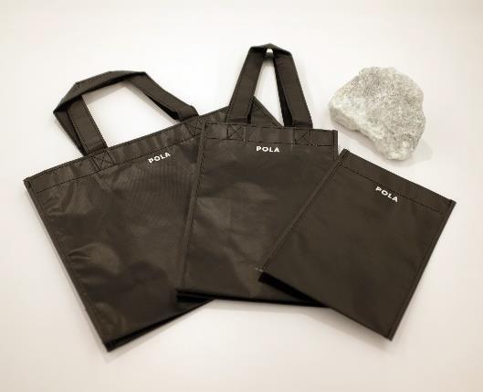 LIMEX製不織布を使用したショッピングバッグ