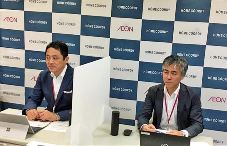 齊藤事業部長(左)と小河豊商品部長(右)
