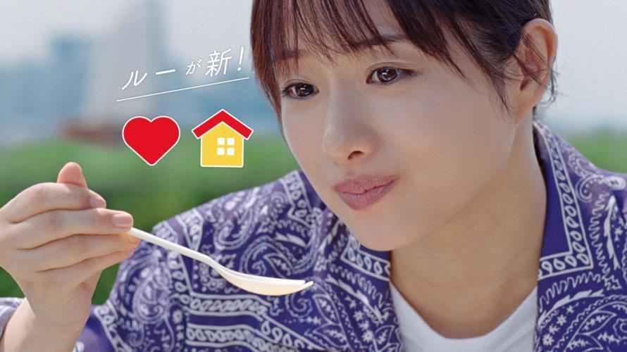 20200915sukiya - すき家/石原さとみ起用の新TVCMでカレー訴求
