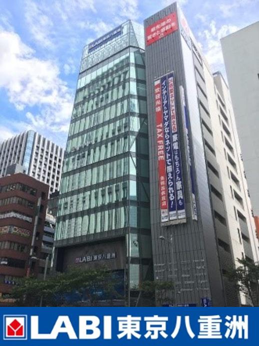 LABI東京八重洲