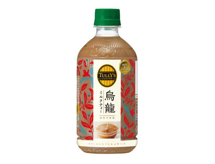 TULLY'S COFFEE 烏龍ミルクティー