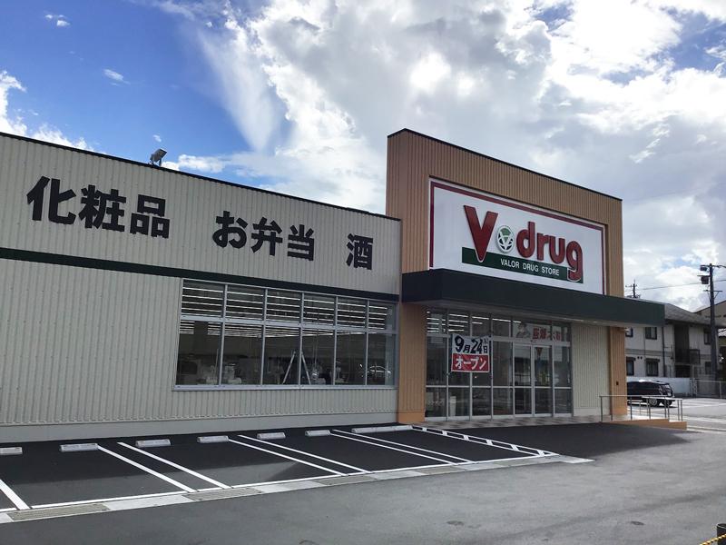 V・drug豊田東山店
