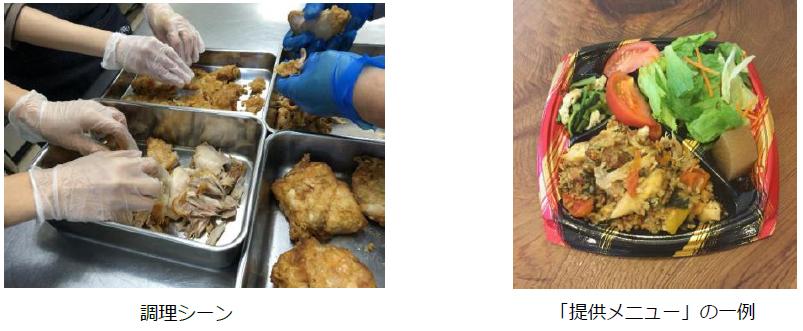 子ども食堂への食材提供支援を100カ所に拡大