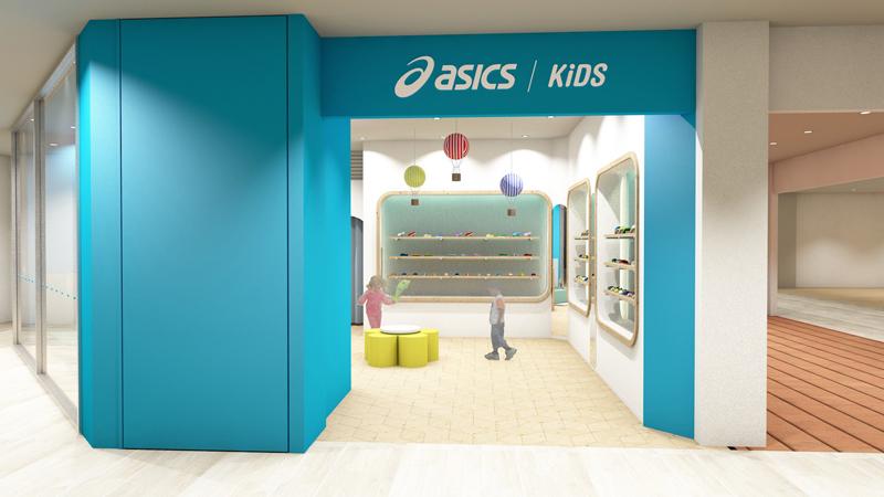 子ども靴専門店