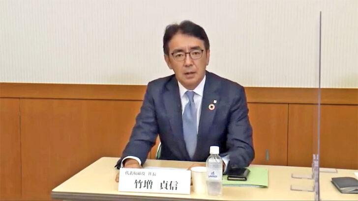 WEB会見を行った竹増社長
