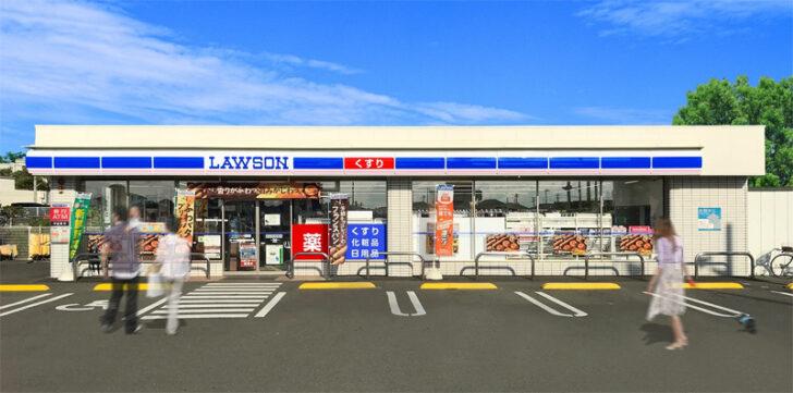 ローソン徳島加賀須野店外観イメージ