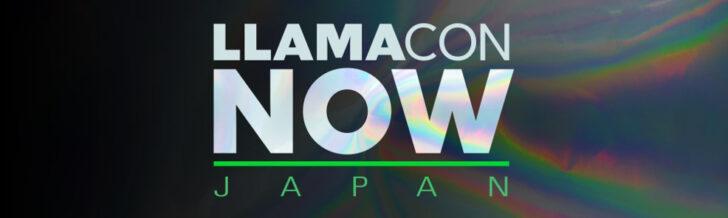 LLamaCon Japan 2020