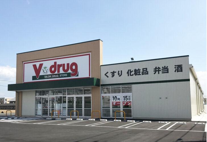 V・drug 豊川下長山店