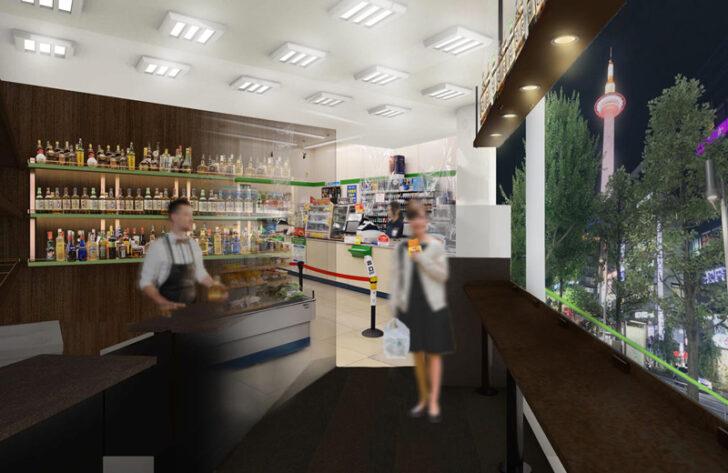 20201019fami1 728x473 - ファミリーマート京都駅前店/コンビニバー「お酒の美術館」オープン