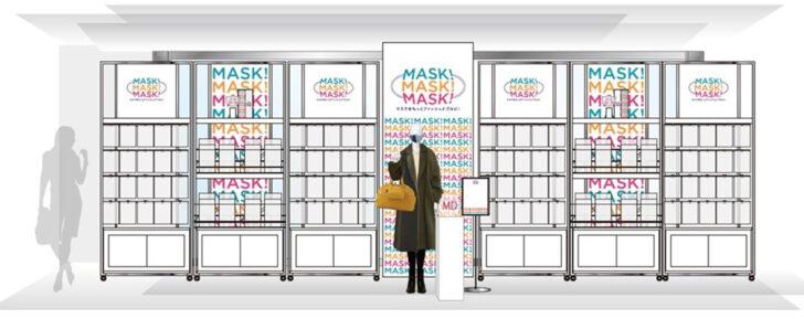 20201019sogo1 728x289 - そごう・西武/機能性・ファッション性高めた「マスク専門売場」