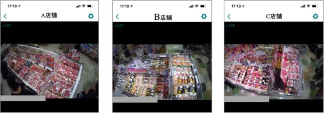 各店舗の売場の画像をアプリ、管理画面で確認