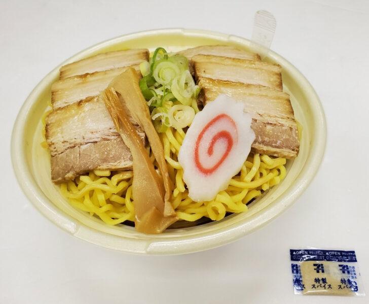 20201021kitakata 728x599 - セブンイレブン/「喜一監修 喜多方醤油チャーシュー麺」東北6県で販売