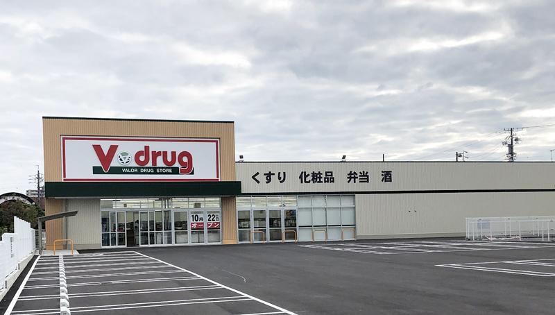 V・drug安城横山店