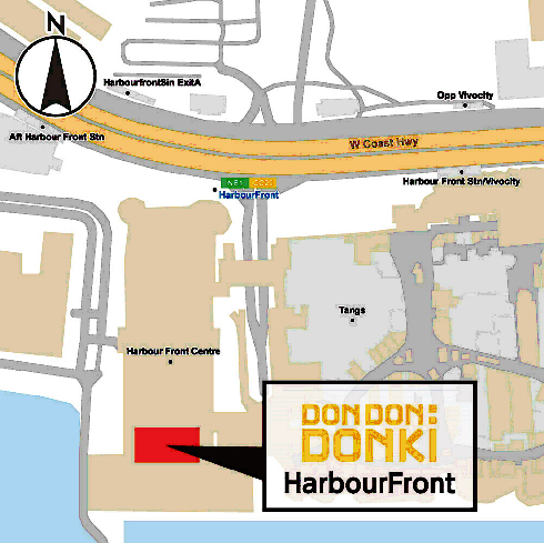 DON DON DONKI HarbourFront店