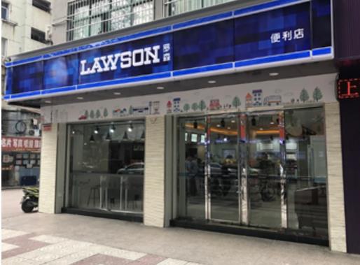 中国のローソン店舗イメージ