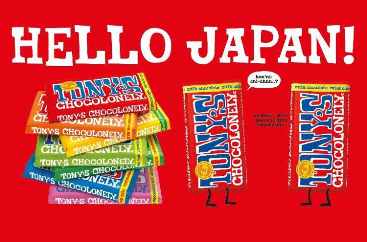 20201026marui 728x480 - 丸井グループ/フェアトレード活用チョコの日本初上陸を支援