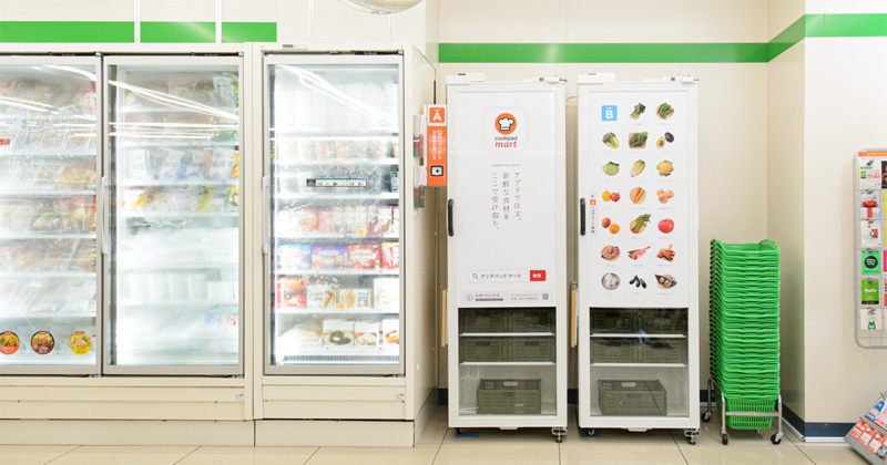 20201027famima - ファミリーマート/東京・神奈川70店に生鮮宅配ボックス設置