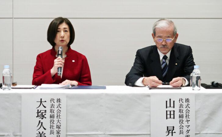 20201028ootuka 728x450 - 大塚家具/大塚久美子社長が12月1日付で辞任