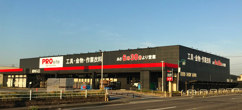 PROsite鈴鹿磯山店