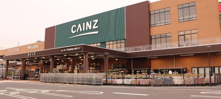 20201029cainz 728x325 - カインズ/売場案内ロボットを導入「カインズ朝霞店」オープン