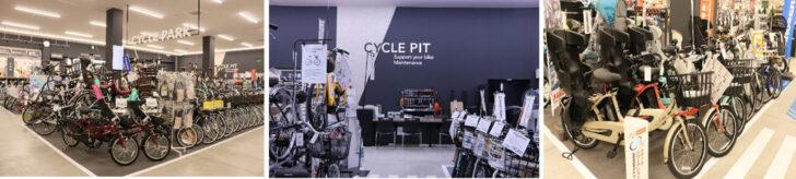 20201029cainz5 728x164 - カインズ/売場案内ロボットを導入「カインズ朝霞店」オープン