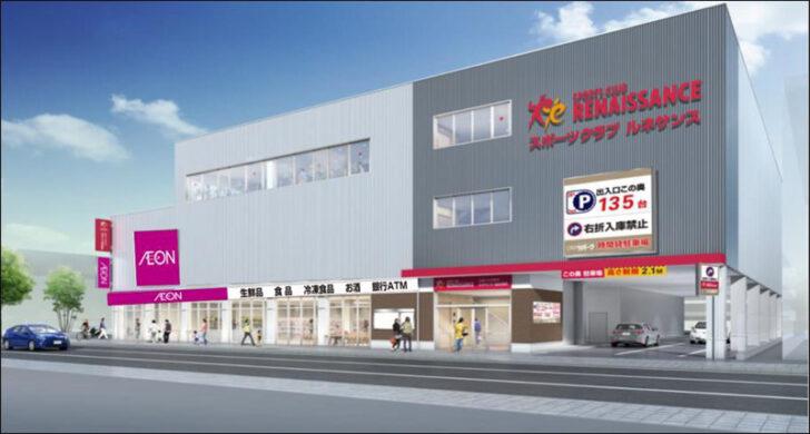 20201102sendai1 728x390 - イオン東北/11月に仙台市内に「イオン」2店舗をオープン