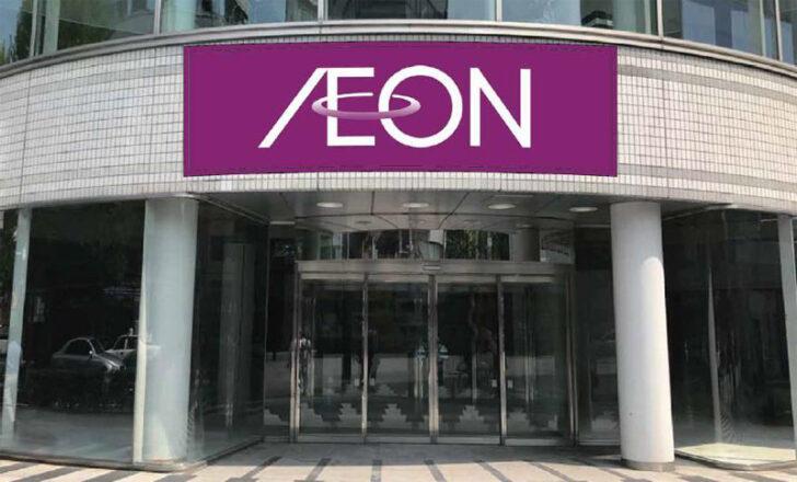 20201102sendai2 728x440 - イオン東北/11月に仙台市内に「イオン」2店舗をオープン