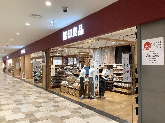 20201104okinawa - サンエー/来春「経塚シティ」「しおざきシティ」に無印良品オープン