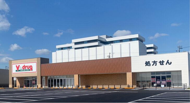 V・drug岡崎医療センター前薬局