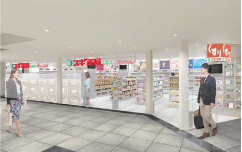 20201105sugi1 - スギ薬局/名古屋市「ビーノ栄」にビューティ強化店舗