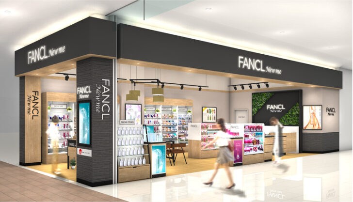 FANCL New me エミフルMASAKI店