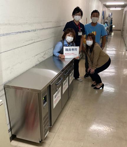 医療施設に冷凍冷蔵庫を寄贈
