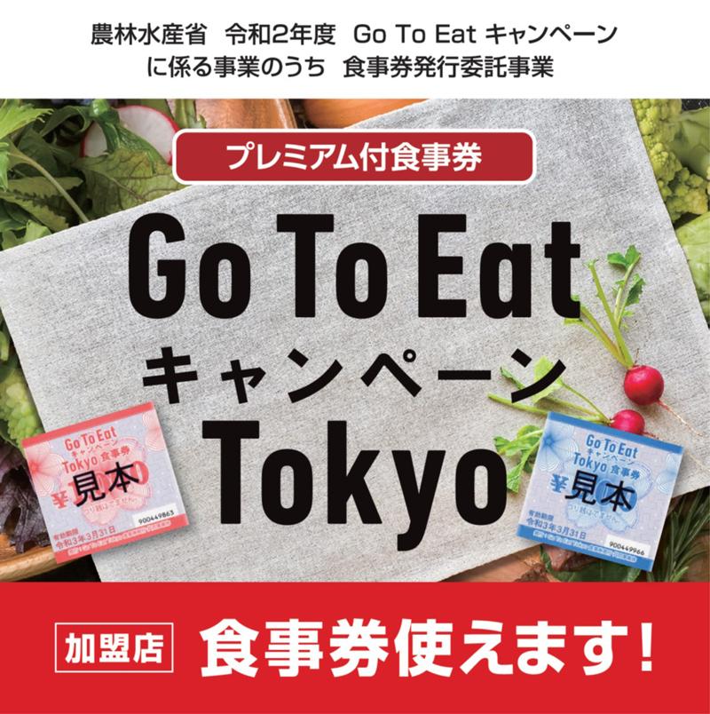 県 go 三重 to eat