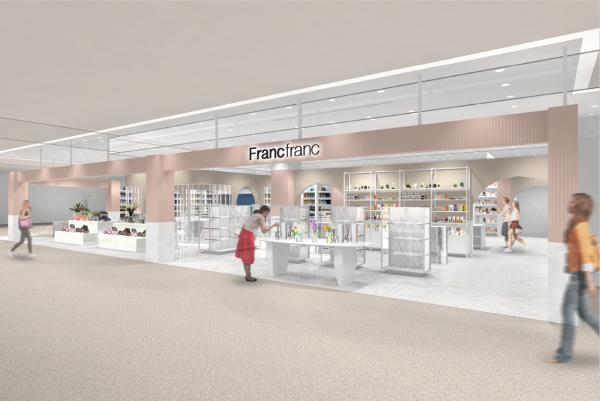20201111huran - フランフラン/心斎橋パルコに11月20日新店舗オープン