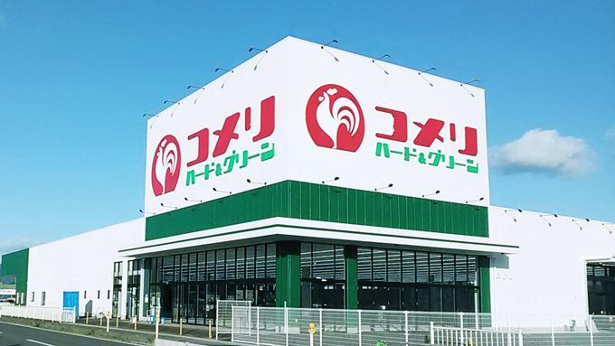 20201111komeri - コメリ/京都府与謝郡に「ハード&グリーン与謝野店」オープン