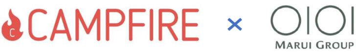 20201117campfire 728x107 - 丸井グループ/スタートアップ支援でCAMPFIREと資本業務提携