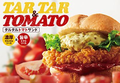 20201118tomato - 日本KFC/コク旨チキンサンド「タルタルトマトサンド」